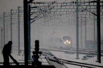 揭秘最大省級鐵路產業基金 首期規模達400億
