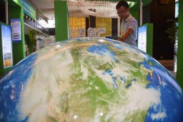 中財辦副主任:綠色發展是供給側改革的重要任務