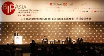 亞洲智慧財產權營商論壇:香港致力打造區內重要智慧財產權貿易平臺