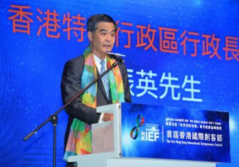 內企高管:香港與內地合作創業創新的浪潮已經來到