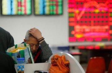 """熔斷機制增固A股""""安全閥"""" 將降低市場異動風險"""