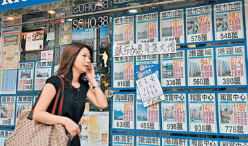 梁振英:香港樓價微跌但政府會繼續抑制炒賣