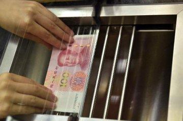 彭博經濟學家:出口下滑加大人民幣下行壓力