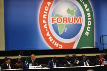 中非经贸合作换挡升级迈向新时代