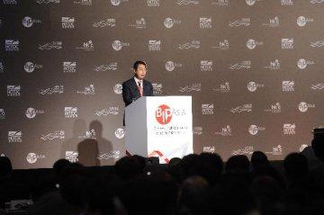 第五屆亞洲智慧財產權營商論壇:香港是理想的亞洲智慧財產權貿易中心