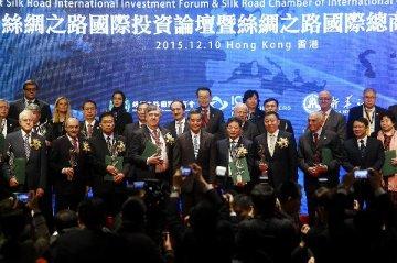 """絲綢之路國際總商會在香港舉辦論壇,共謀""""一帶一路""""商機"""