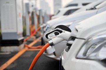 五部委對十三五新能源車充電設施獎勵政策征意見