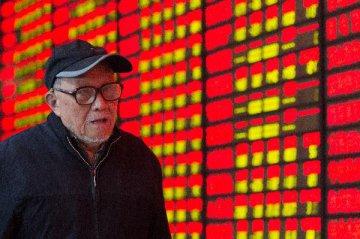 高送转概念股活跃 股市有望迎来反弹窗口