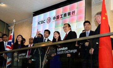 中國工商銀行在倫敦啟動100億美元中期票據計畫