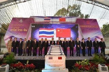 中泰合作建設泰國首條標準軌鐵路