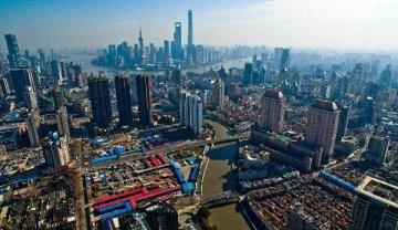 """""""十三五""""上海將加快全球科創中心建設"""
