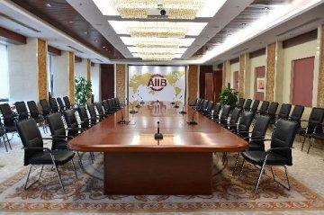 亚投行正式成立下月16日开业 17个国家批准亚投行协定