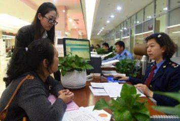 """国务院批复上海开展""""证照分离""""改革试点方案"""