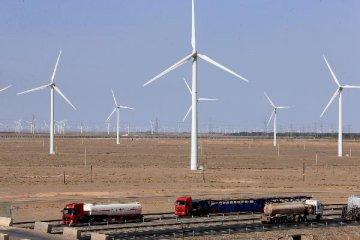 """地方""""十三五""""多个省份提出建设清洁能源基地"""