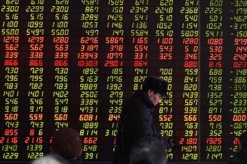 滬深兩市大幅低開 券商有色跌幅居前