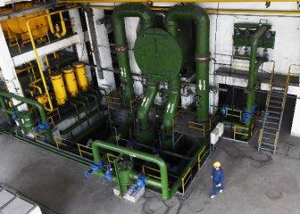高層釋放去產能提速信號 煤炭等老化供給加快出清
