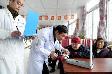 """百家上市公司谋战略转型:赶潮""""健康中国"""""""