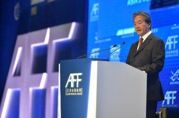 第九届亚洲金融论坛在香港举行