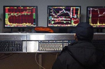 低估值蓝筹带动大盘重上3000点 市场企稳可期
