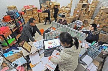 """""""世界超市""""义乌电商交易额达1511亿元 同比增长31%"""