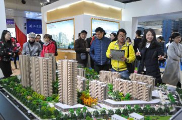 機構:去年一線城市房價上漲16.7%