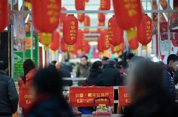 调研显示:中国1月份消费者信心指数略升
