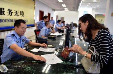 發改委:已有27個省市區出臺戶籍改革實施方案