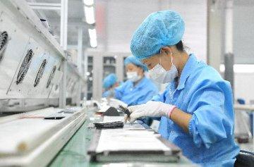 統計局專家:消費品製造業PMI呈持續上升態勢
