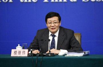 楼继伟:加快财税体制改革 增强财政透明度