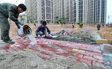 國家標準為海綿城市建設指路
