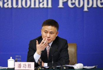 """外匯局局長潘功勝:中國不會走資本管制""""老路"""""""