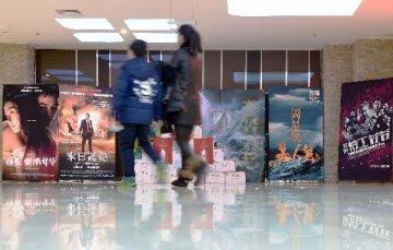 春节档电影票房达30亿元创历史新高