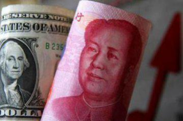 1月外汇占款降幅收窄 人民币贬值压力下降