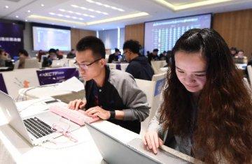 G20上海会议或聚焦金融安全 网络安全成全球议题