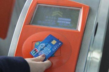 銀聯與Visa簽署合作諒解備忘錄