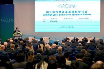 G20中國年始發:把結構性改革貢獻給世界