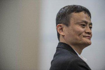 馬雲、蔡崇信斥資5億美元 個人回購阿裡巴巴股票