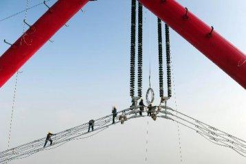 北京、广州两大电力交易中心获批组建
