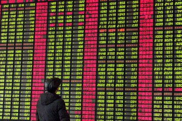 沪深两市开盘涨跌不一 沪指微幅高开0.02%