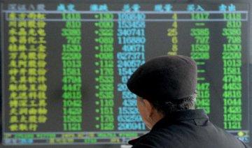 沪深两市大幅低开 周期股全线回落