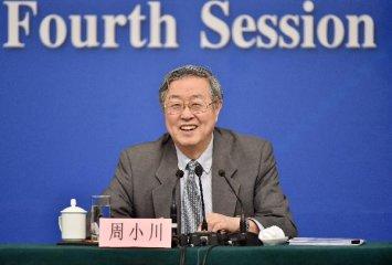 两会直播: 周小川:中国不靠货币政策刺激来实现增长目标