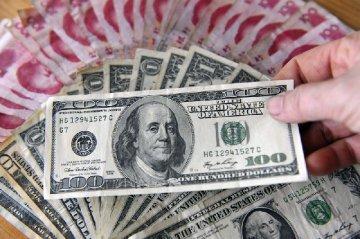 央行:2月末央行口径人民币外汇占款下降2279亿元