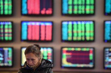 """九位首席经济学家前瞻""""十三五""""资本市场"""