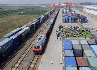 """""""十三五""""規劃綱要:強化區域和雙邊自由貿易體制建設"""
