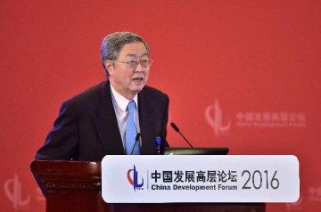 周小川:资本市场发展仍有很大空间