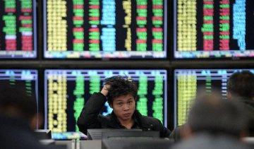 """扭轉""""倒金字塔""""結構 多層次股權融資市場建設提速"""
