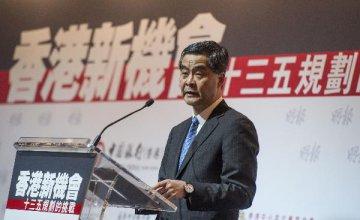 梁振英预计明年香港将继续维持私楼高产量