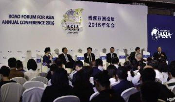 博鳌亚洲论坛:以创新方式挖掘中国机遇