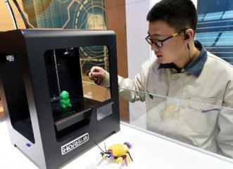 工信部將加快建立3D列印行業管理體系