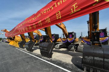 甯吉喆:中泰鐵路確定今年5月開工